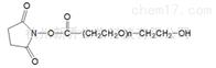 聚乙二醇衍生物NHS-PEG-OH MW:5000活性酯聚乙二醇羟基