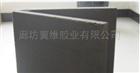 a级泡沫玻璃保温板