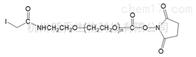 PEG衍生物IA-PEG-NHS  MW:2000碘代乙酰基PEG活性酯