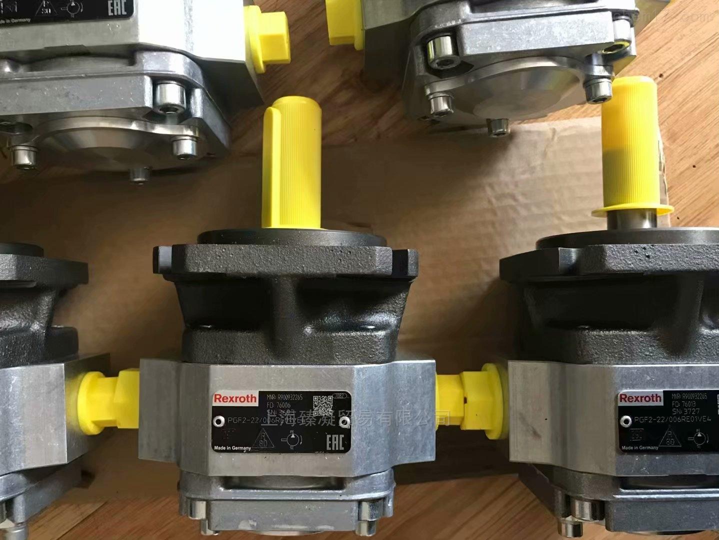 PGF2-2X/006RE01VE4力士乐齿轮泵现货