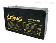 WP65-12NLONG广隆蓄电池WP65-12N 12V65AH价格