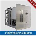 QFN-DGJ-GLZ系列硅油原位凍干機(水冷)實驗型生產型可定做