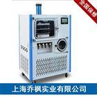 QFN-DGJ-F系列實驗型 硅油加熱原位方倉冷凍干燥機 可定做