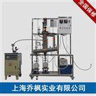 QFN-BML系列刮板薄膜蒸发器 可定做
