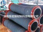 橡胶管的分类、性能和用途