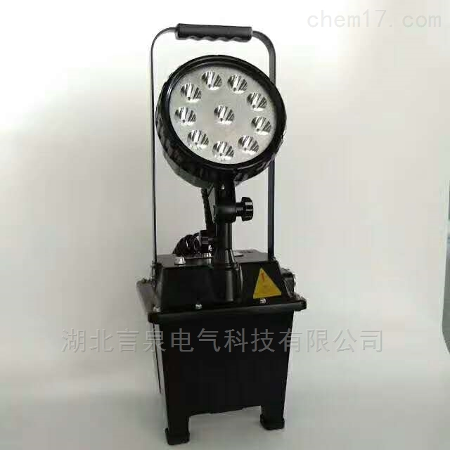 FW6102LED防爆移动灯户外铁路施工照明EX