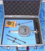 WG-ⅣWG-Ⅳ电子填土密实度现场检测仪--试验参数
