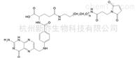 PEG衍生物Biotin-PEG-MAL生物素PEG马来酰亚胺