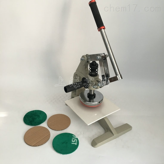 定制直径或面积按压式取样器,定做取样刀