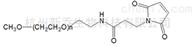 PEG衍生物mPEG-MAL MW:2000甲氧基聚乙二醇马来酰亚胺