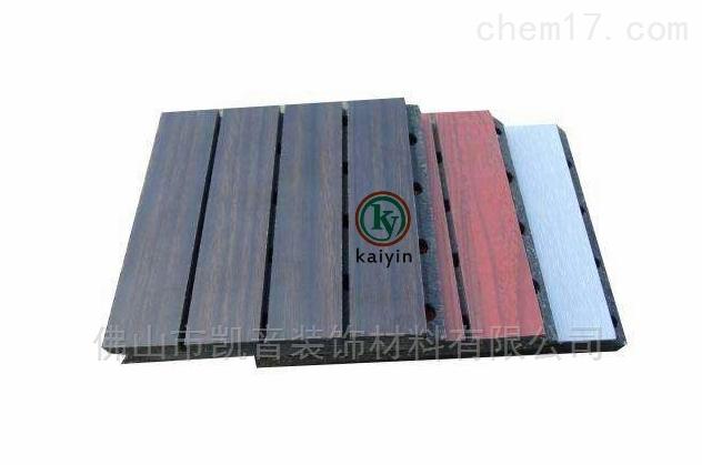 防火陶铝吸音板厂家工厂