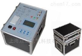 GCJS-101F抗干扰介质损耗测量仪(CVT变比)
