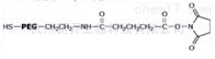 PEG衍生物HS-PEG-SGA巯基聚乙二醇琥珀酰亚胺戊二酰胺