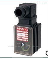 对应参数:ASCO电子比例控制阀