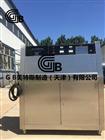 密封胶相容性试验箱-GB16776-2005