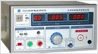 ZHZ8A 型耐电压测试仪
