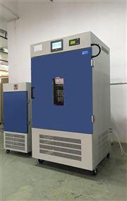 LHH-500GSP大中型药品稳定性试验箱