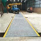 150吨地下电子衡用于混泥土搅拌站称重