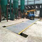 西青防爆汽车衡/加油站使用60吨防爆电子磅
