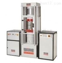 巖石高壓/高溫三軸試驗系統