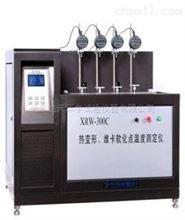 熱變形、維卡軟化點溫度測定儀