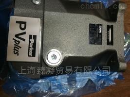 PV098R1K1T1NMMC派克PARKER柱塞泵