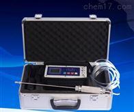 SEM200-SW便携式酸雾检测仪