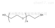 聚乙二醇衍生物HO-PEG-SH MW:2000 羟基聚乙二醇巯基
