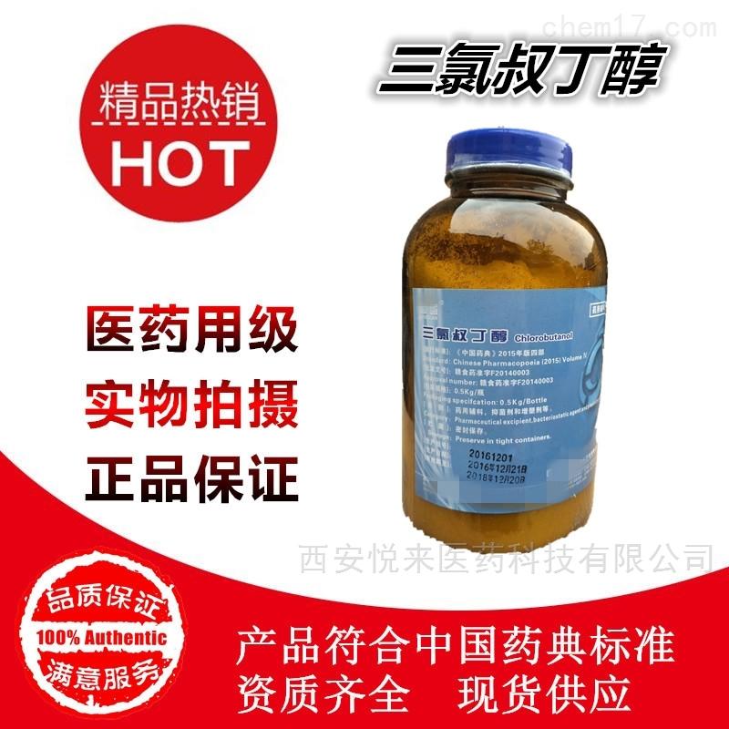 药用级环甲基硅酮 有药用注册批件 厂价直销