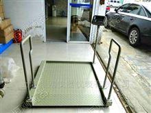 带坡轮椅透析秤 透析地磅称价格
