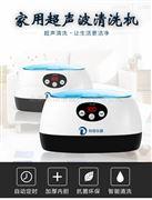 上海知信ZX-6S小型超声波清洗机