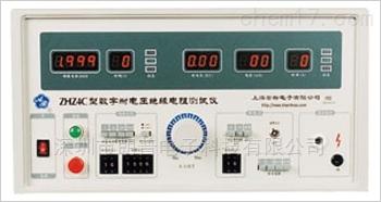 上海安标ZHZ4C 型数字耐电压绝缘电阻测试仪