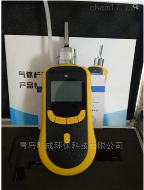 泵吸单气体检测仪MC-2000