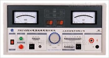 上海安标ZHZ4B 型耐电压绝缘电阻测试仪