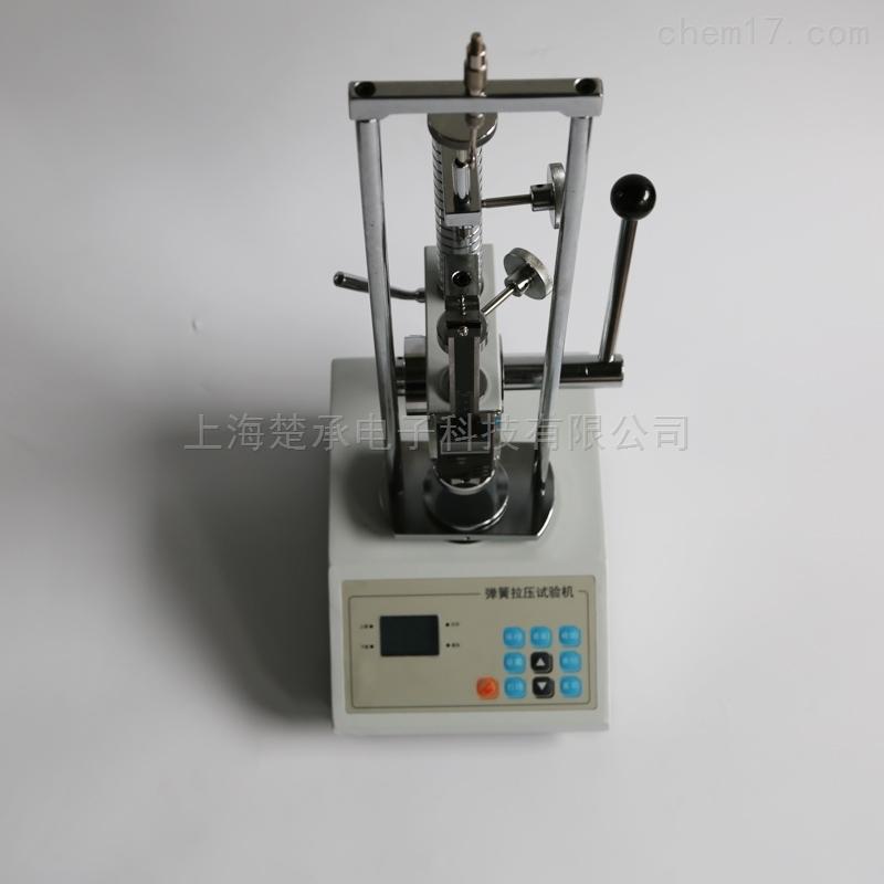 手動數顯彈簧拉壓試驗機彈簧測試台