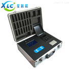 帶打印臺式實驗室濁度儀XC-XZ-0101-E廠家