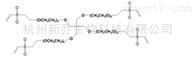 聚乙二醇衍生物4-Arm PEG vinyl sulfone MW:20000