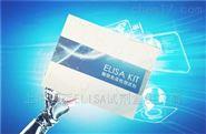 IL-16,人白细胞介素16ELISA试剂盒原理