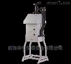 2031型 智能大流量TSP(PM10)采样器(定向)