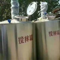 小型液体搅拌罐  电加热