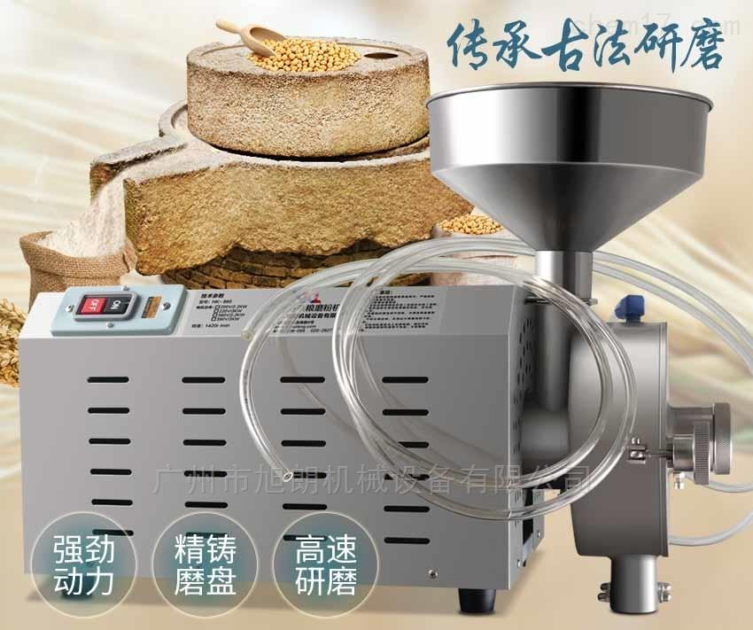 水冷五谷磨粉机,茯苓、红枣粉碎机厂家