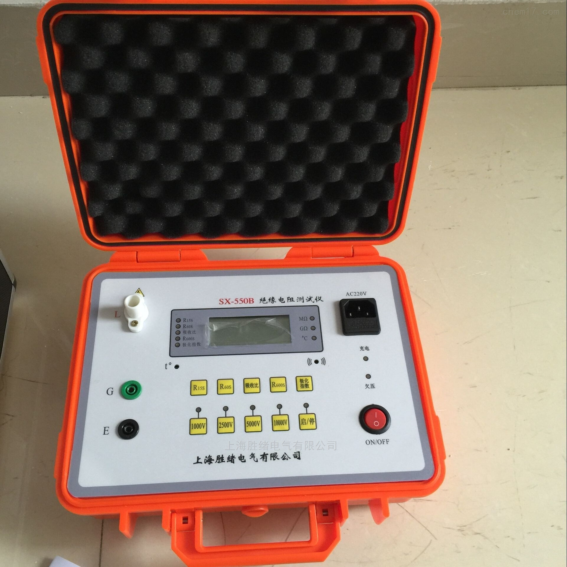 DMF-5000智能绝缘电阻测试仪