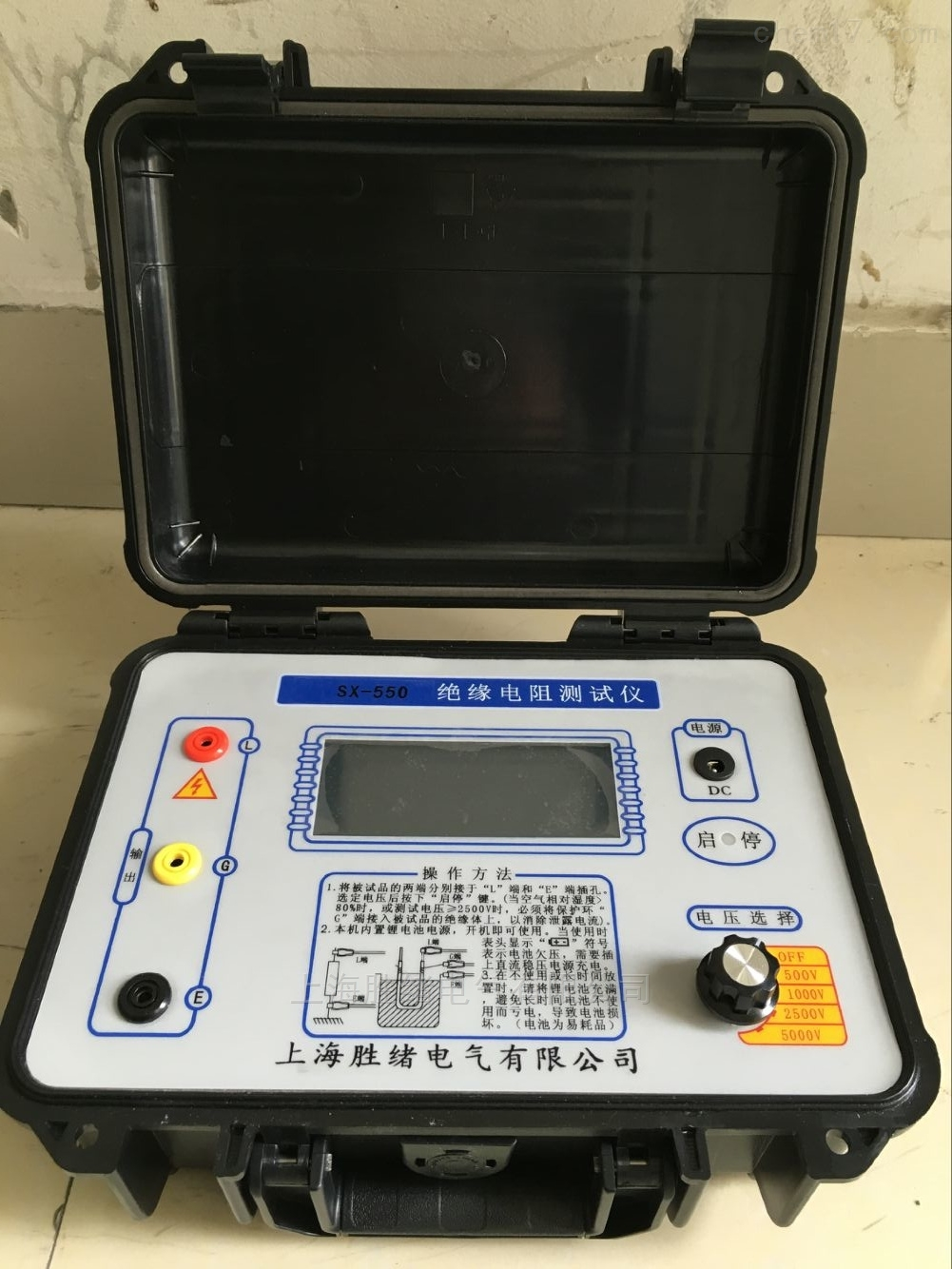 HT2672绝缘电阻测试仪