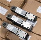 现货供应ATOS比例阀+溢流阀+放大器+液压泵