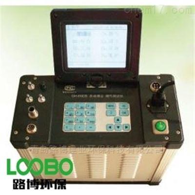 LB-70C低烟尘低浓度LB-70C系列自动烟尘烟气测试仪
