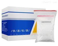 ZYD-JD-10 鸡蛋新鲜度试剂盒