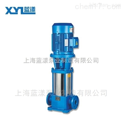 QDL2-130立式不锈钢多级泵市场低价