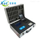 便攜式濁度色度測定儀XC-XZ-0101S現貨直銷