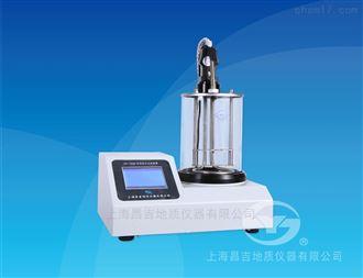 SYD-2806F全自動瀝青軟化點試驗儀