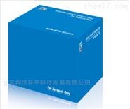 SENO-新型植物基因組小量提取試劑盒